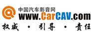 汽车影音网论坛|汽车音响改装升级|汽车导航论坛|汽车功放喇叭|汽车隔音